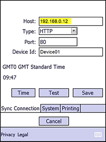 Image of SST Screen with IP Address highlighted